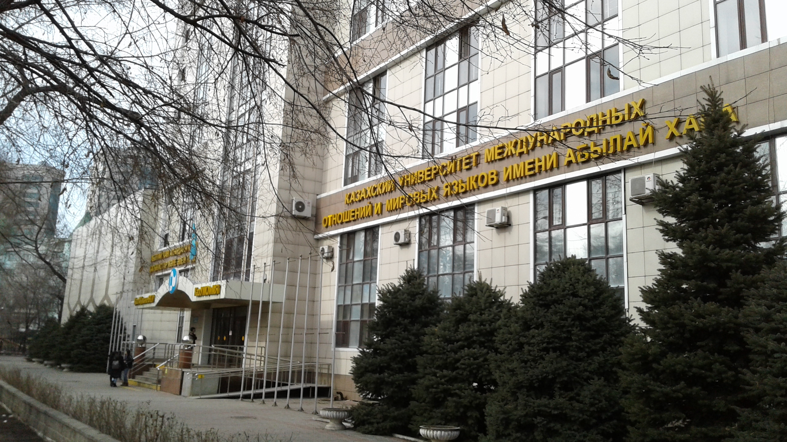 московская военная академия министерства обороны
