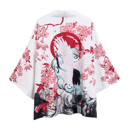 китайское кимоно мужское