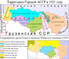 чечено ингушская республика