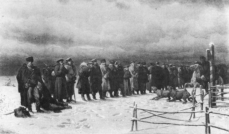 восстание 1863 1864