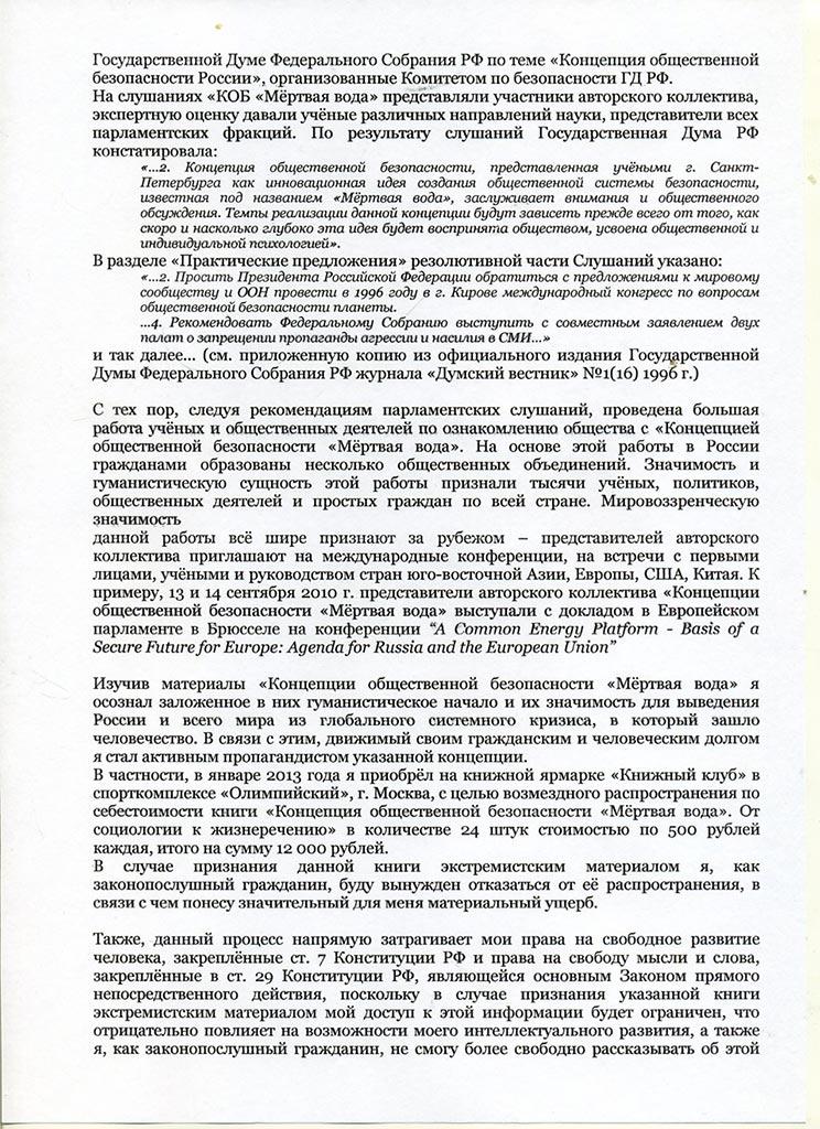 военно дипломатическая академия министерства обороны