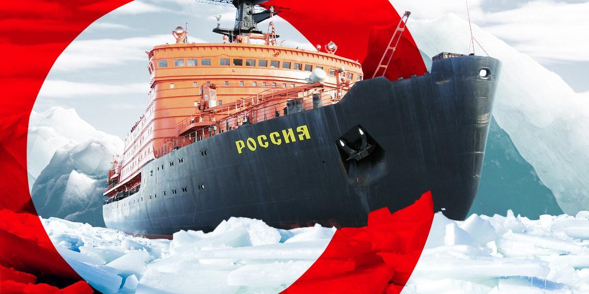 атомоходы россии
