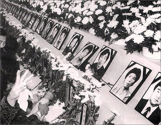 ссср сбил южнокорейский боинг в 1983 году
