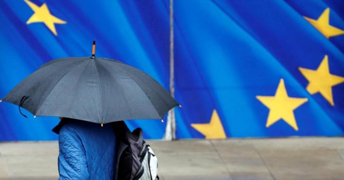 европейский союз дата создания