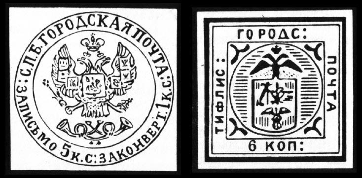 первая советская эвм называлась