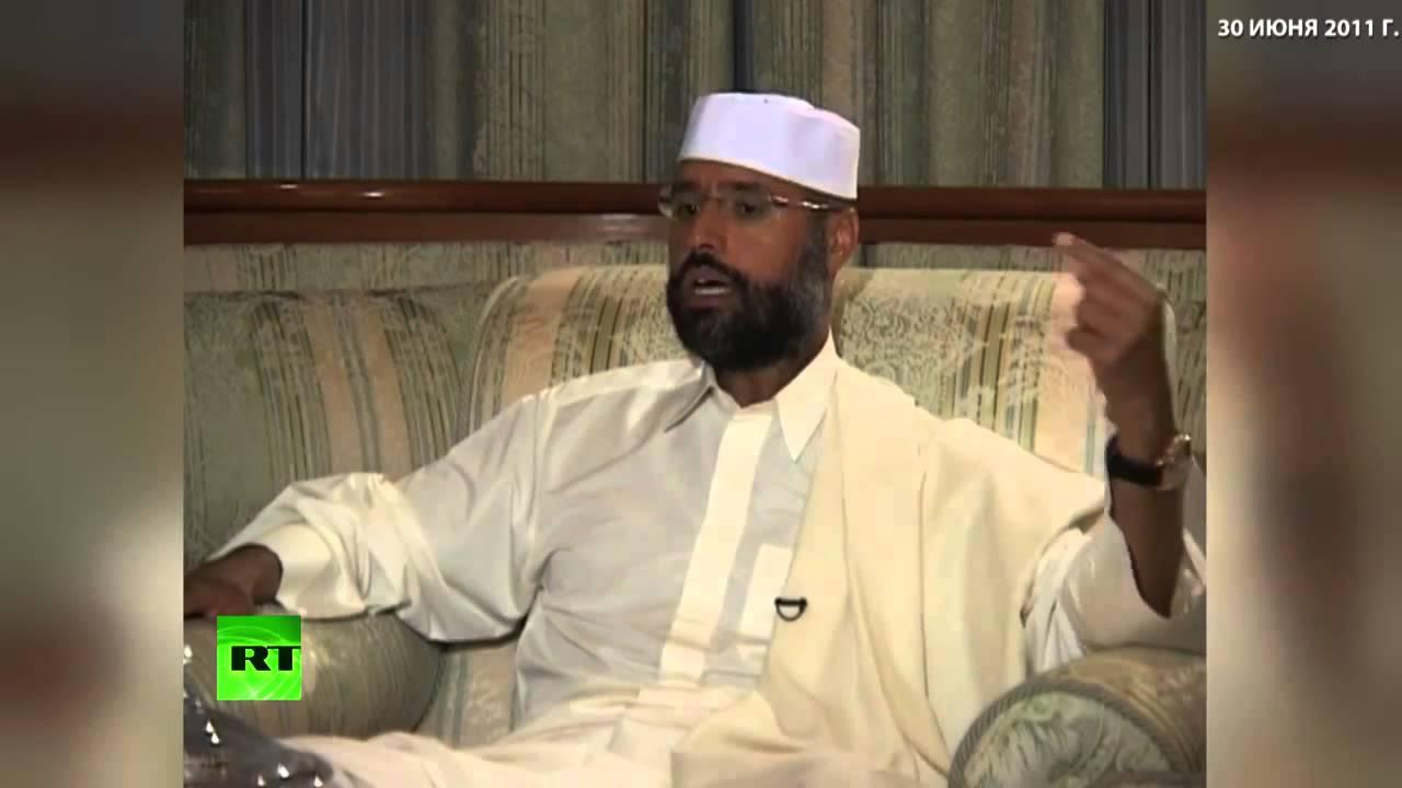 сейф аль ислам каддафи
