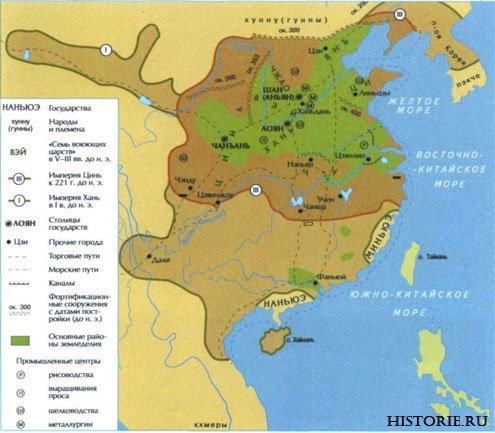 цинская династия