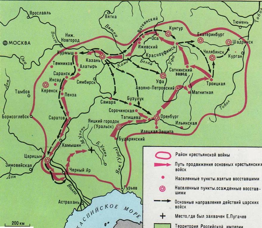 итоги пугачевского восстания кратко