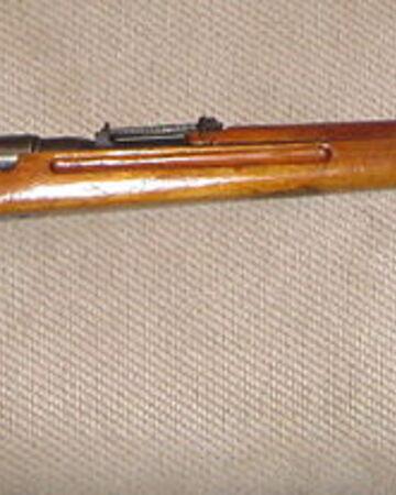 арисака тип 99