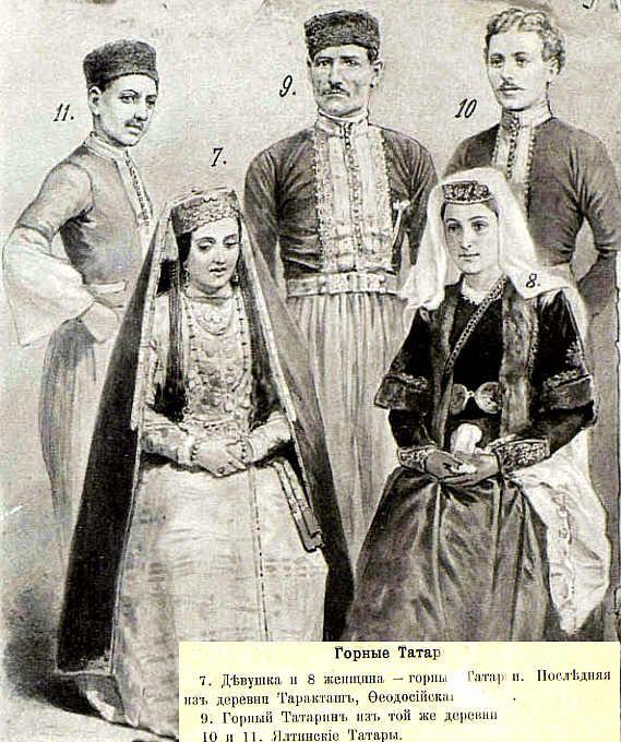 крымско