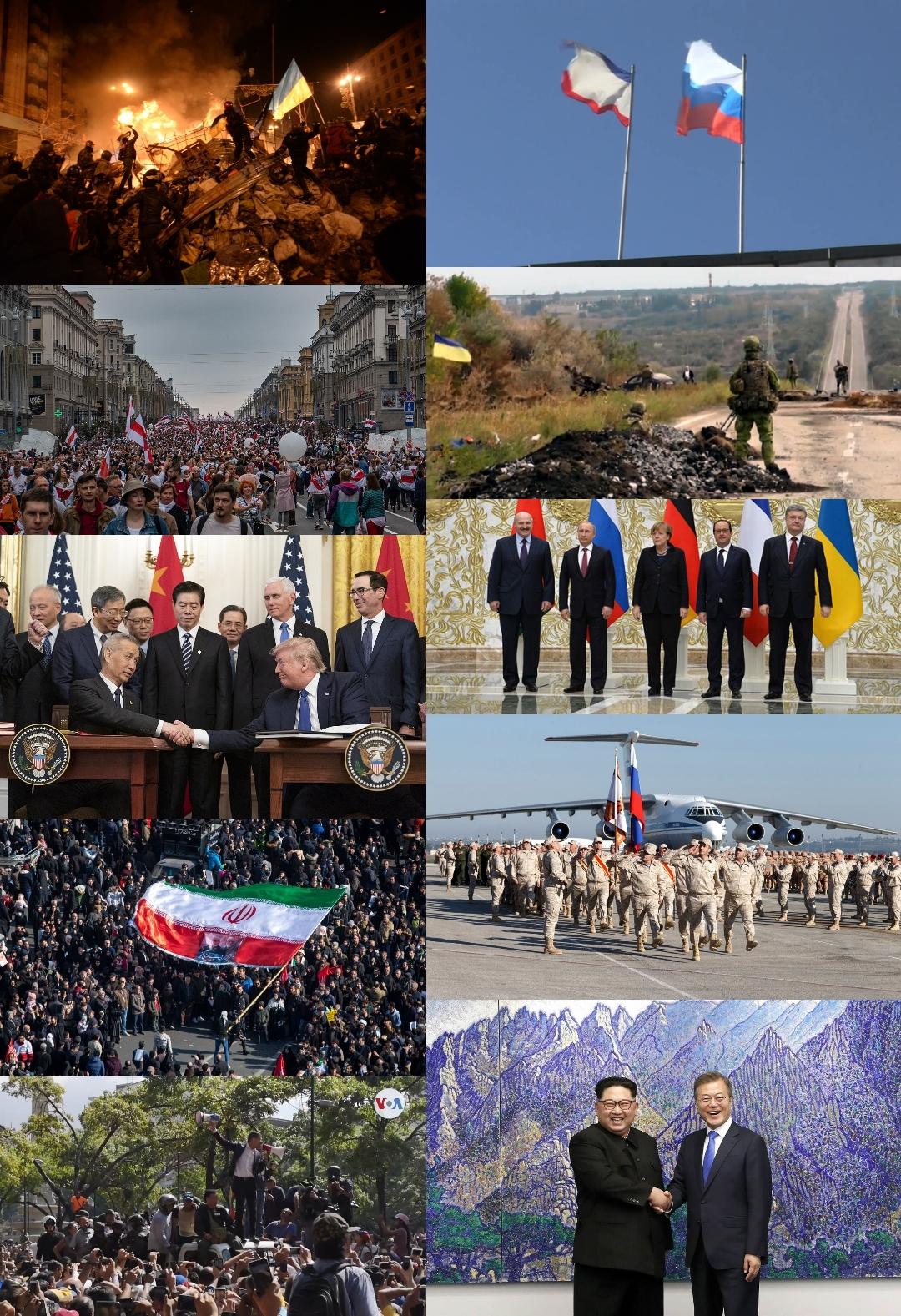 завершение холодной войны