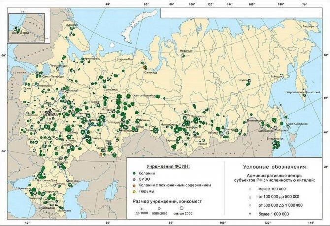 исправительные колонии россии