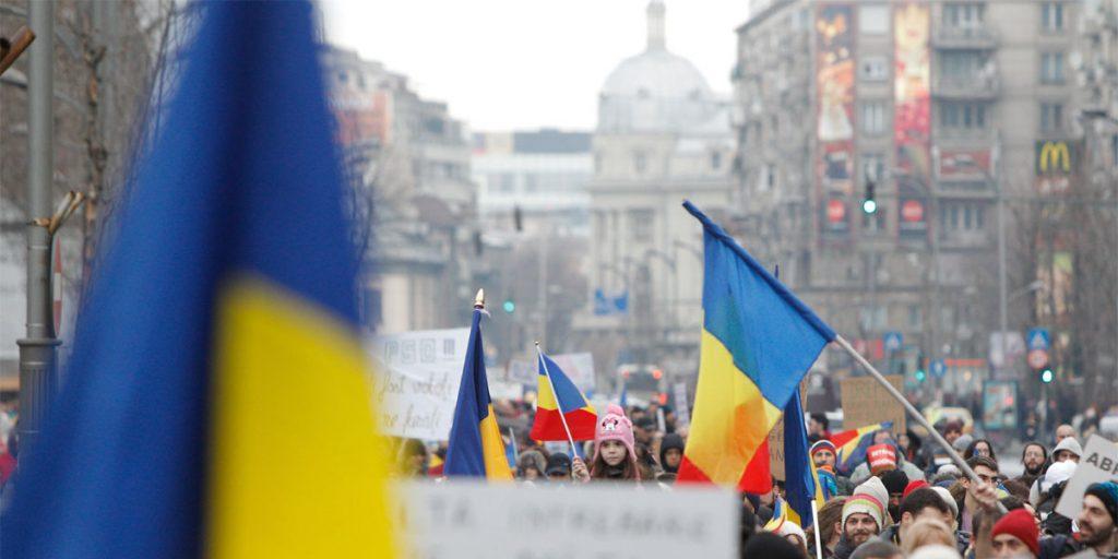 румынцы