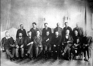 председатель временного правительства 1917