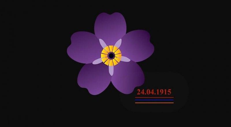 турецко армянская резня