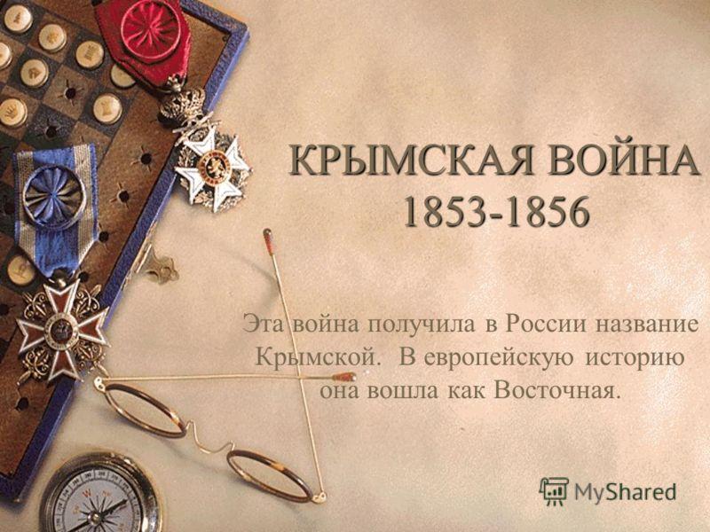 дата образования российской федерации