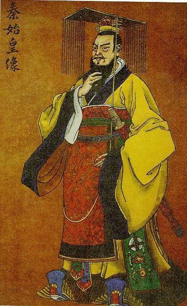 цинский китай