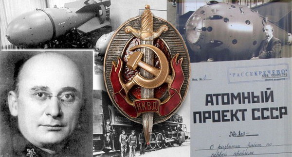 испытание первой советской ядерной бомбы