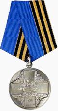 ордена советского союза