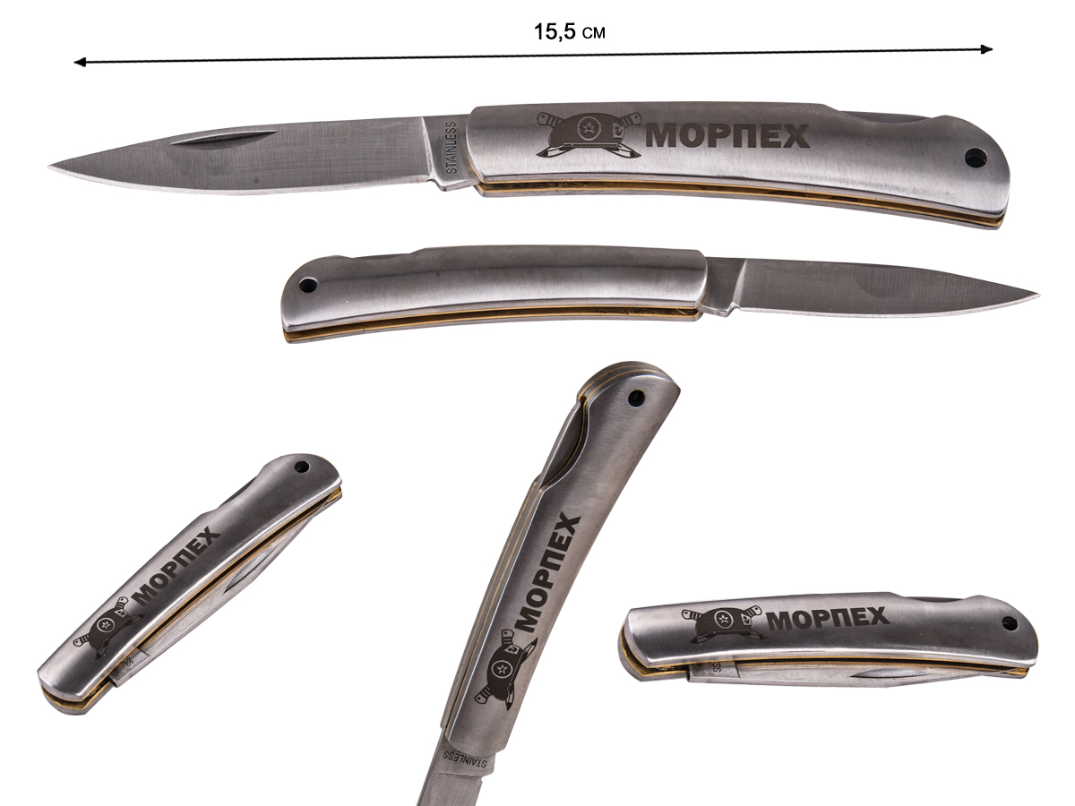 многофункциональный нож для выживания