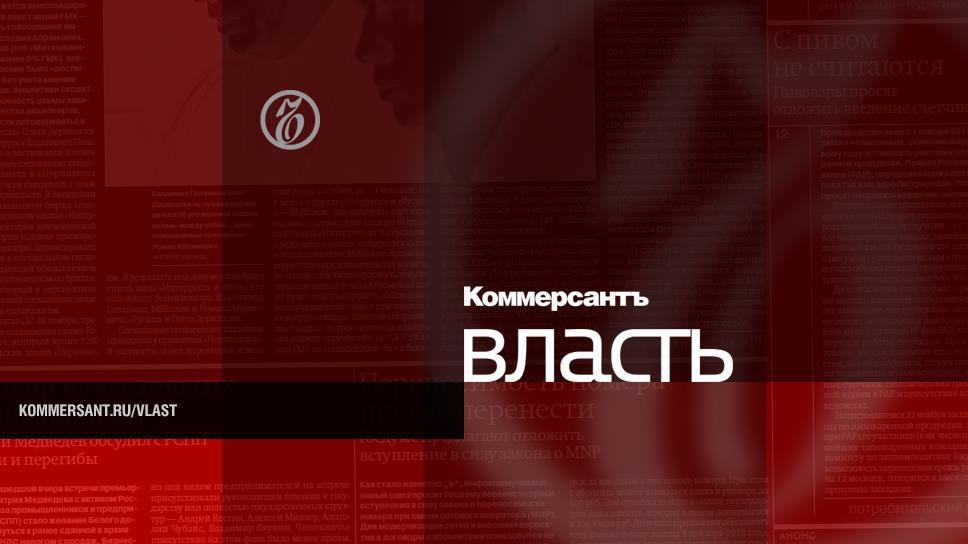 российские базы за рубежом