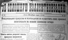 мирный договор между россией и швецией
