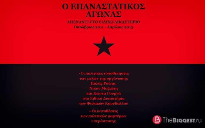 список террористических организаций