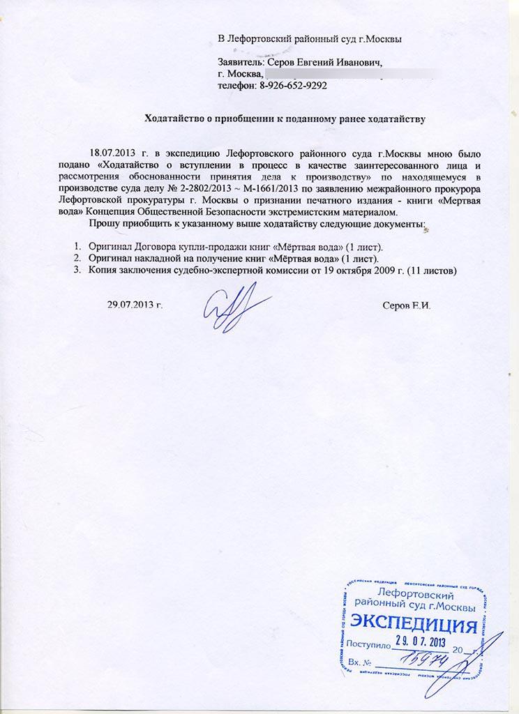 военно дипломатическая академия министерства обороны официальный сайт