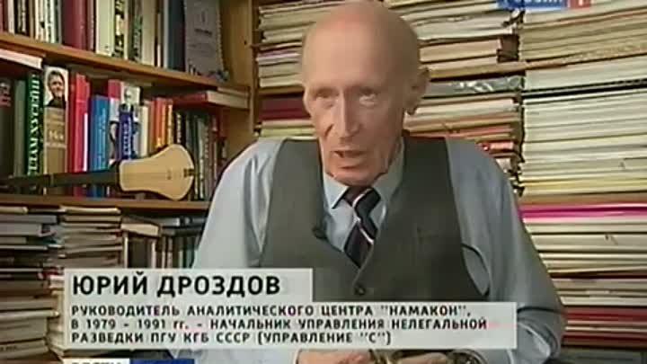 дроздов юрий иванович