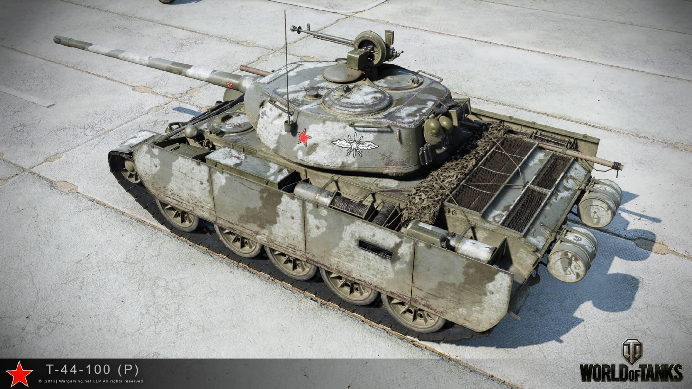 т44 100р