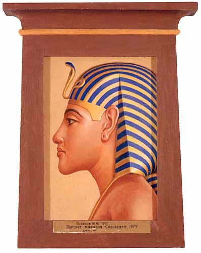 изображение фараона