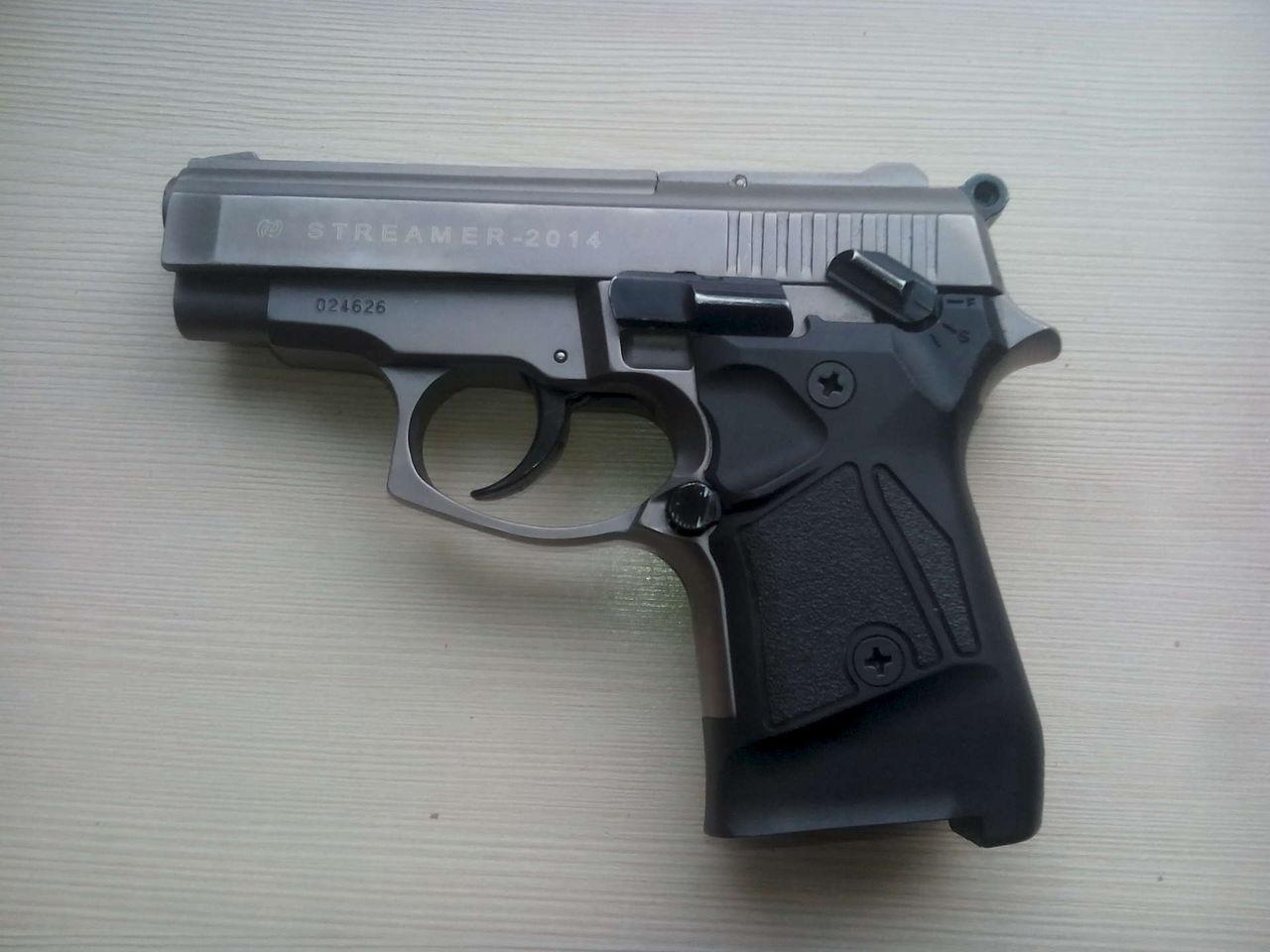 стример пистолет травматический