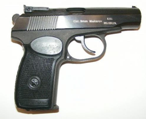 механизм пистолета
