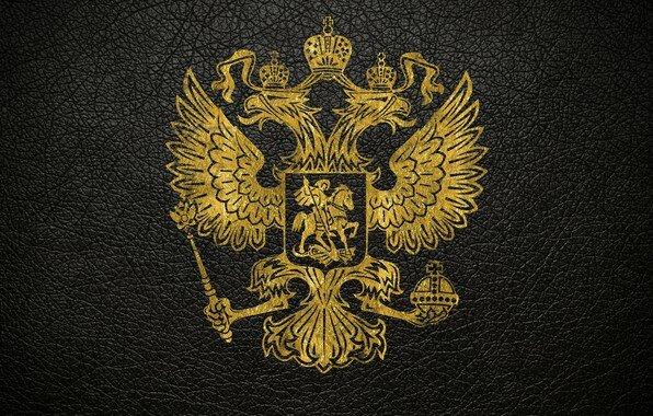 двуглавый орел появился на гербе россии при