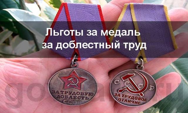 боевые награды российской федерации