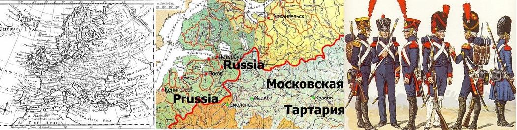 столица россии в 1812 году