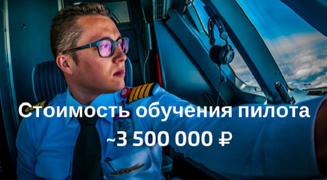 летное училище военной авиации
