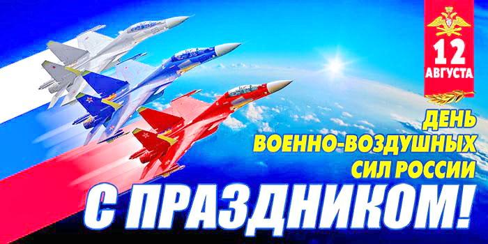 авиационная эскадрилья