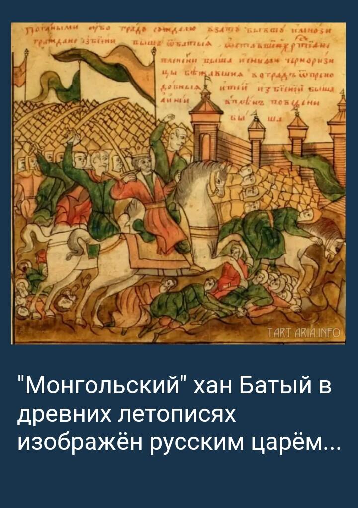 летописание древней руси