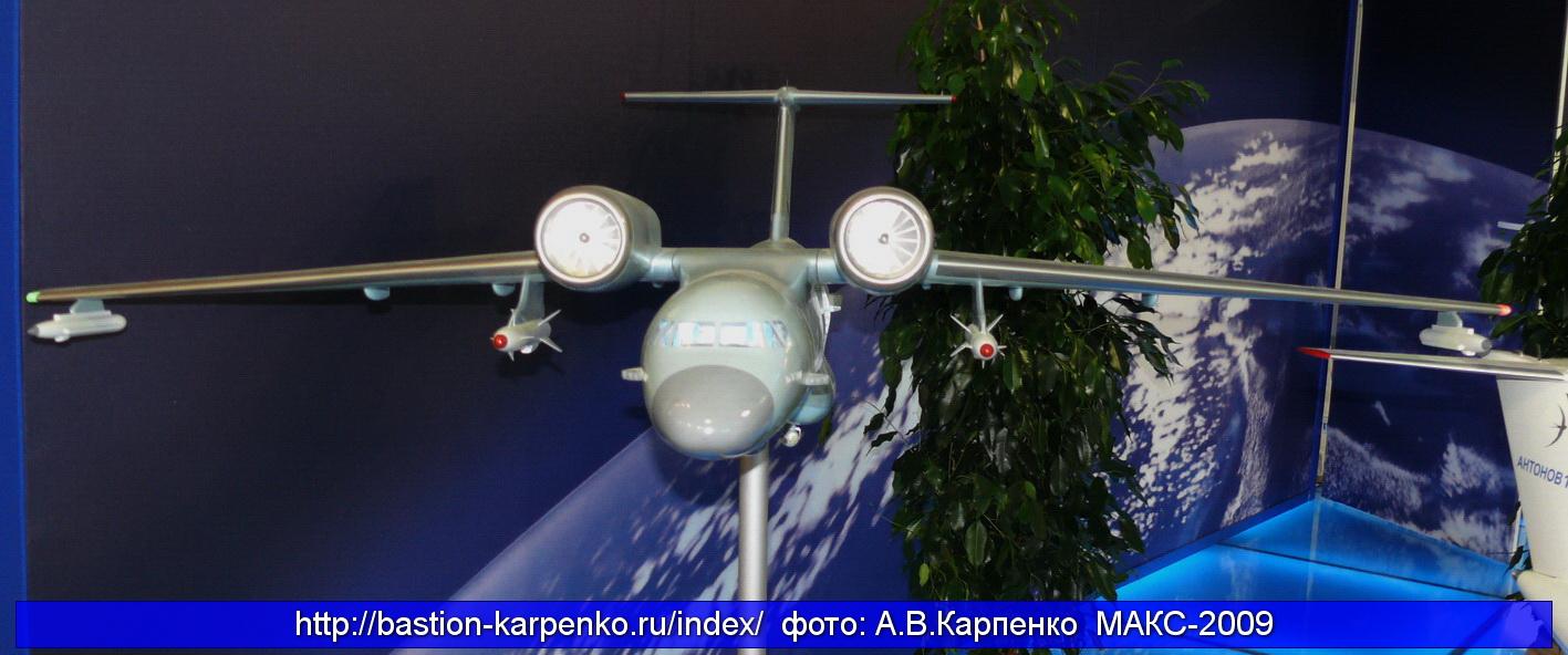 ан 72 фото самолета