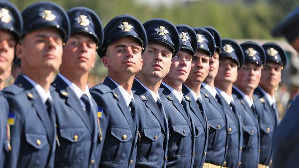 форма армии украины