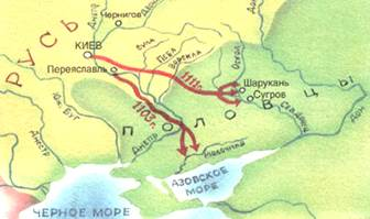 1111 год событие на руси