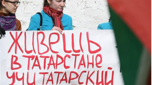 субъект рф республика татарстан