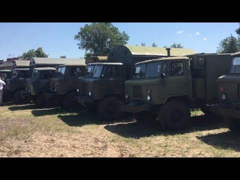 купить военную технику