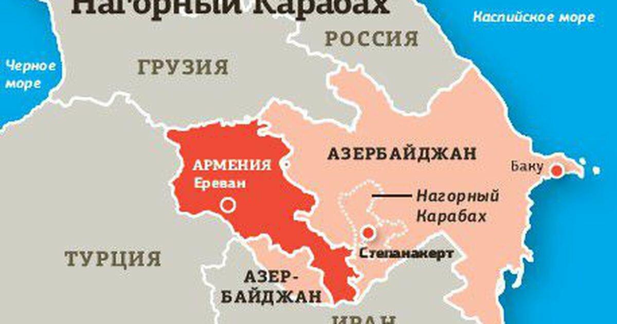 западная армения википедия