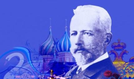 великий русский композитор