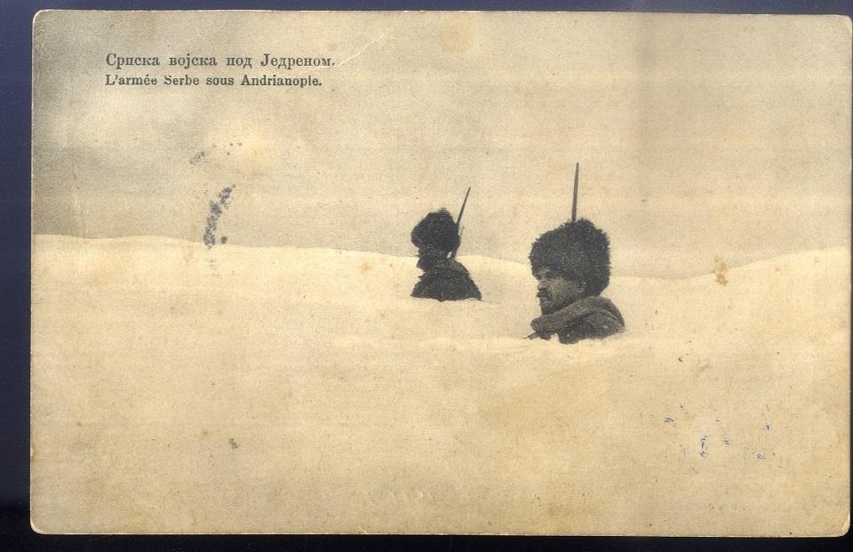 1912 год война