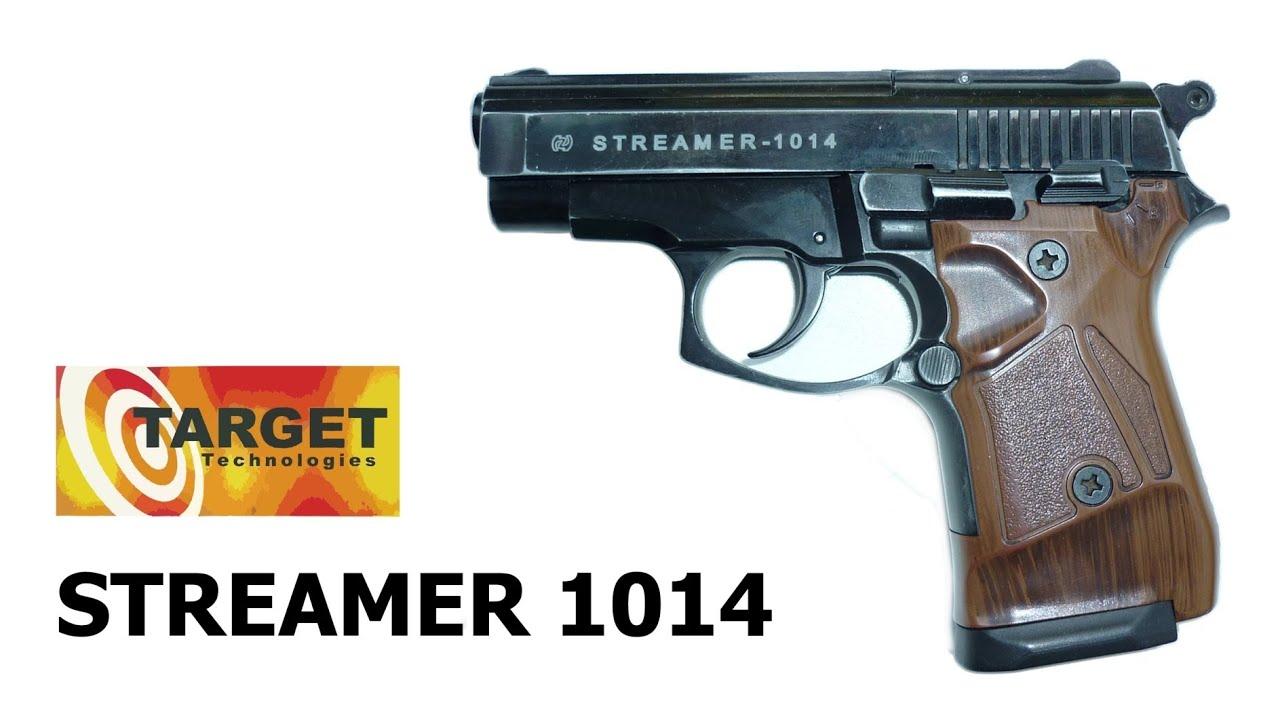 травматический пистолет стример 2014