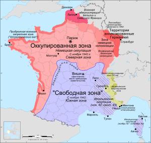 захват франции германией 1940