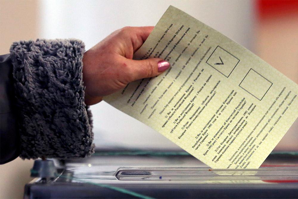 референдум в рф